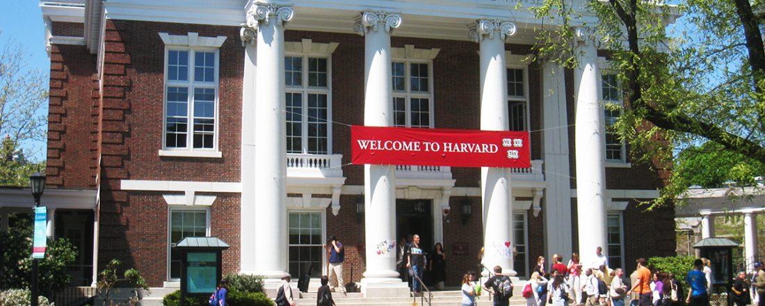 Ahora puedes tener un título de Harvard con uno de estos 86 cursos
