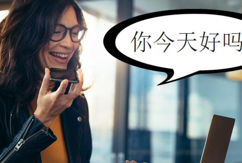 chino nuevo idioma negocio